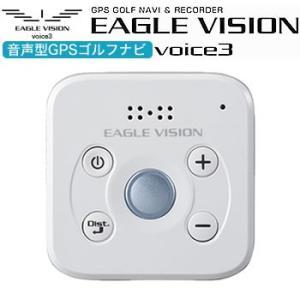 イーグルビジョン EAGLE VISION ボイス 3 voice3 音声型 GPSゴルフナビ 2018年モデル|morita-golf