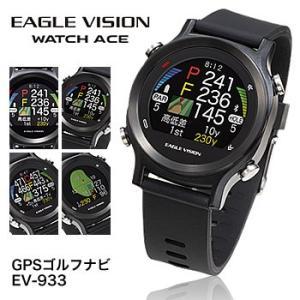 イーグルビジョン EAGLE VISION watch ACE 腕時計型 GPSゴルフナビ EV-933 2019年モデル|morita-golf