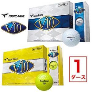 ゴルフボール ツアーステージ V10 1ダース ブリヂストン TOURSTAGE BRIDGESTONE