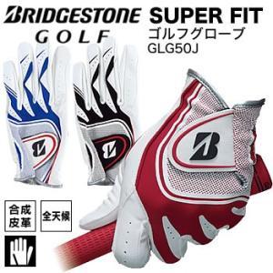 ブリヂストンゴルフ スーパーフィット ゴルフグローブ GLG50J 2016年カタログ掲載モデル morita-golf