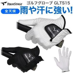 ツアーステージ ゴルフグローブ 全天候型 GLTS15 左手用 ブリヂストン 2015年モデル【ポイント2倍商品】 morita-golf
