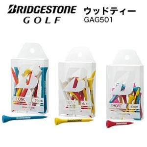 ブリヂストンゴルフ ウッドティー GAG501|morita-golf