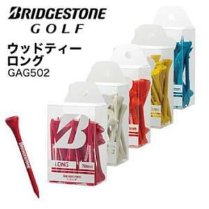 ブリヂストンゴルフ ウッドティー ロングティー30本入り GAG502|morita-golf