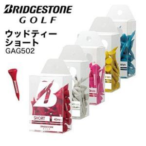 ブリヂストンゴルフ ウッドティー ショートティー45本入り GAG502|morita-golf