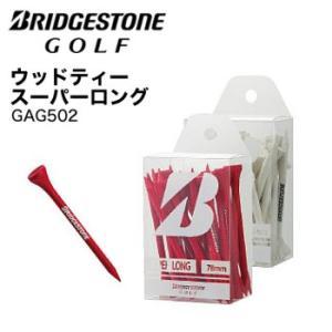 ブリヂストンゴルフ ウッドティー スーパーロングティー24本入り GAG502|morita-golf