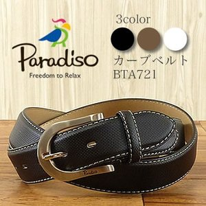 パラディーゾ Paradiso カーブベルト BTA721 ブリヂストン 2018年カタログ掲載モデル|morita-golf
