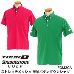 ブリヂストンゴルフ BRIDGESTONE GOLF ストレッチメッシュ 半袖3D解析ボタンダウンシャツ FGM30A TOUR B 2017年春夏モデル|morita-golf