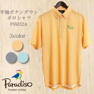 パラディーゾ PARADISO 半袖ボタンダウンポロシャツ FSM32A ブリヂストン BRIDGESTONE 2017年春夏モデル|morita-golf