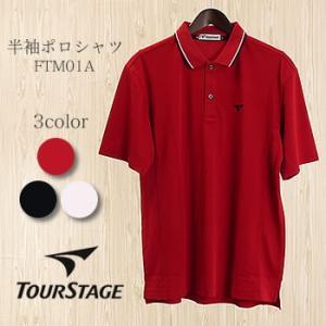 ツアーステージ TOURSTAGE 半袖ポロシャツ FTM01A ブリヂストン BRIDGESTONE 2017年春夏モデル|morita-golf