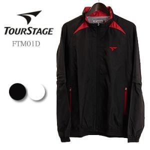 ツアーステージ TOURSTAGE 2WAY フルジップブルゾン FTM01D ブリヂストン BRIDGESTONE 2017年春夏モデル|morita-golf
