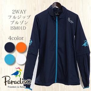 パラディーゾ PARADISO 2WAY フルジップブルゾン ISM01D ブリヂストン BRIDGESTONE 2017年秋冬モデル|morita-golf