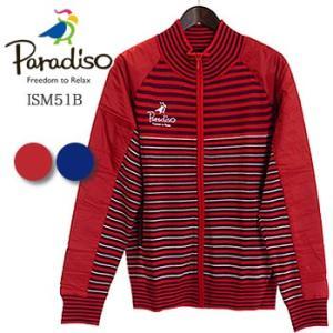 パラディーゾ PARADISO フルジップ コンビネーションセーター ISM51B ブリヂストン BRIDGESTONE 2017年秋冬モデル|morita-golf