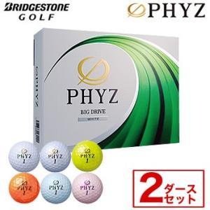 ブリヂストンゴルフ BRIDGESTONE GOLF ファイズ PHYZ ゴルフボール 2ダースセット 2017年モデル|morita-golf