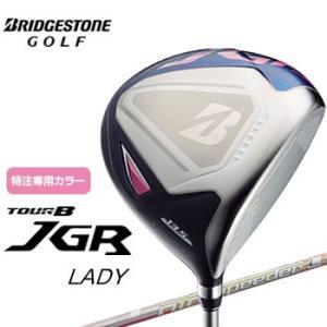 ブリヂストンゴルフ BRIDGESTONE GOLF TOURB JGR LADY ドライバー 特注専用カラー ピンク AiR Speeder L 2018年日本正規品|morita-golf