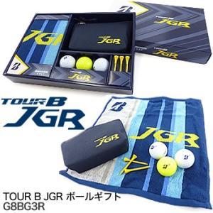 ブリヂストンゴルフ BRIDGESTONE GOLF TOUR B JGR ボールギフト G8BG3R 2019年カタログ掲載モデル|morita-golf