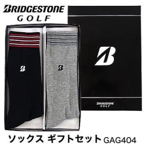 ブリヂストンゴルフ BRIDGESTONE GOLF ソックス ギフトセット GAG404|morita-golf