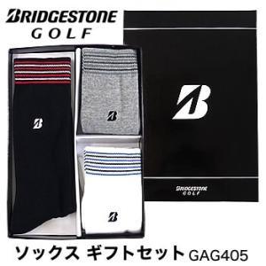 ブリヂストンゴルフ BRIDGESTONE GOLF ソックス ギフトセット GAG405|morita-golf