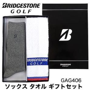 ブリヂストンゴルフ BRIDGESTONE GOLF ソックス タオル ギフトセット GAG406|morita-golf
