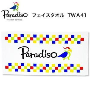パラディーゾ Paradiso フェイスタオル TWA41 ブリヂストン BRIDGESTONE|morita-golf