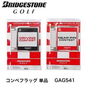ブリヂストンゴルフ BRIDGESTONE GOLF コンペフラッグ 単品 GAG541|morita-golf