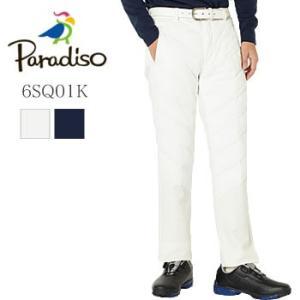 パラディーゾ PARADISO ノータックコンビネーションパンツ 6SQ01K ブリヂストン BRIDGESTONE 2019年秋冬モデル|morita-golf