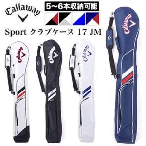 キャロウェイ Callaway スポーツ Sport クラブケース 17 JM 2017年モデル 日本正規品|morita-golf