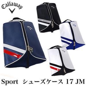 キャロウェイ Callaway スポーツ Sport シューズケース 17 JM 2017年モデル 日本正規品|morita-golf