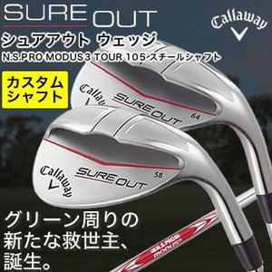 キャロウェイ Callaway シュアアウト SURE OUT カスタム ウェッジ N.S.PRO MODUS3 TOUR 105 2017年日本正規品【メーカーお取り寄せ】【代引き不可】|morita-golf