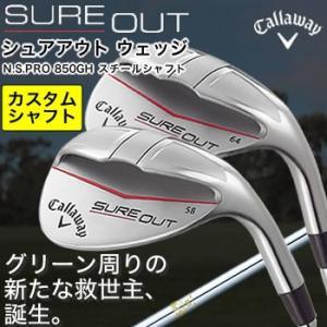 キャロウェイ Callaway シュアアウト SURE OUT カスタム ウェッジ N.S.PRO 850GH スチールシャフト 2017年日本正規品【メーカーお取り寄せ】【代引き不可】|morita-golf
