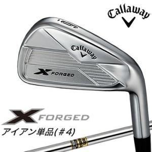 キャロウェイ Callaway X FORGED アイアン単品(#4) ダイナミックゴールド スチールシャフト 2018年日本正規品|morita-golf