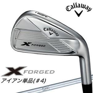 キャロウェイ Callaway X FORGED アイアン単品(#4) N.S.PRO 950GH スチールシャフト 2018年日本正規品|morita-golf