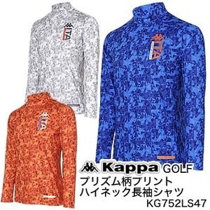 カッパゴルフ KAPPA GOLF プリズム柄プリント ハイネック長袖シャツ KG752LS47 2017年秋冬モデル|morita-golf