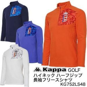 カッパゴルフ KAPPA GOLF ハイネック ハーフジップ長袖フリースシャツ KG752LS48  2017年秋冬モデル|morita-golf