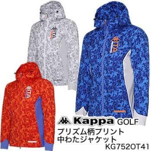 カッパゴルフ KAPPA GOLF プリズム柄プリント 中わたジャケット KG752OT41 2017年秋冬モデル|morita-golf