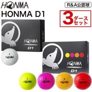 本間ゴルフ HONMA D1 ゴルフボール 3ダースパック(ホワイト×2ダース、マルチカラー×1ダース)