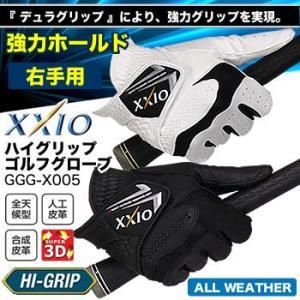 ゼクシオ ハイグリップ ゴルフグローブ 右手用 GGG-X005 ダンロップ 2014年継続モデル morita-golf