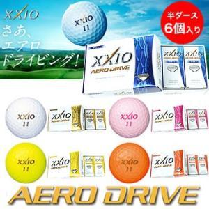 ゼクシオ エアロドライブ ゴルフボール 半ダース6個入り ダ...
