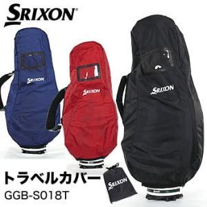 スリクソン トラベルカバー GGB-S018T 2019年カタログ掲載モデル|morita-golf