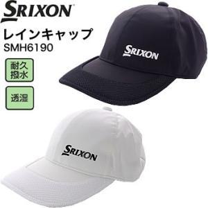 スリクソン レインキャップ SMH6190 ダンロップ 2017年カタログ掲載モデル|morita-golf