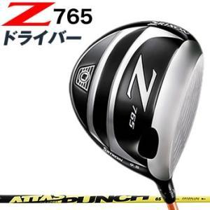 スリクソン Z765 ドライバー ATTAS PUNCH 6 カーボンシャフト ダンロップ 2016年モデル日本正規品|morita-golf