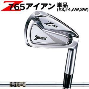 スリクソン Z765 アイアン単品(#3,#4,AW,SW) ダイナミックゴールド DST スチールシャフト ダンロップ 2016年日本正規品|morita-golf