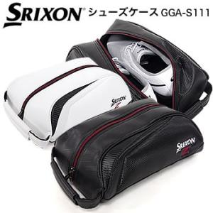 スリクソン SRIXON シューズケース GGA-S111 ダンロップ DUNLOP 2017年カタログ掲載モデル|morita-golf