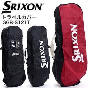 スリクソン SRIXON トラベルカバー GGB-S121T ダンロップ DUNLOP 2019年カタログ掲載モデル|morita-golf