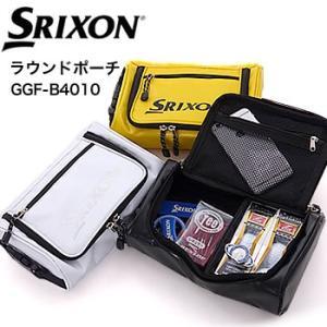 スリクソン SRIXON ラウンドポーチ GGF-B4010 ダンロップ DUNLOP 2017年カタログ掲載モデル|morita-golf