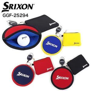 スリクソン SRIXON ボールクリーナー&ポーチ GGF-25294 ダンロップ DUNLOP 2017年モデル|morita-golf