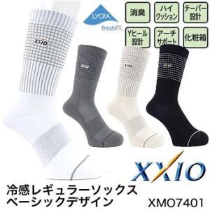 ゼクシオ XXIO 冷感レギュラーソックス ベーシックデザイン XMO7401 ダンロップ DUNLOP 2017年モデル morita-golf