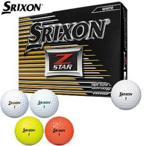 スリクソン SRIXON Z-STAR ゴルフボール 1ダース12個入り ダンロップ 2017年モデル