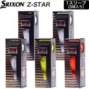 スリクソン SRIXON Z-STAR ゴルフボール 1スリーブ 3球入り ダンロップ DUNLOP 2017年モデル|morita-golf