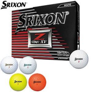 スリクソン SRIXON Z-STAR XV ゴルフボール 1ダース12個入り ダンロップ 2017年モデル