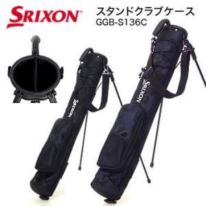 スリクソン SRIXON スタンド式 クラブケース GGB-S136C ダンロップ DUNLOP 2017年モデル|morita-golf